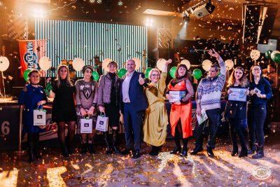 Самоцветы PARTY, 23 ноября 2019 - Ресторан «Максимилианс» Челябинск - 44