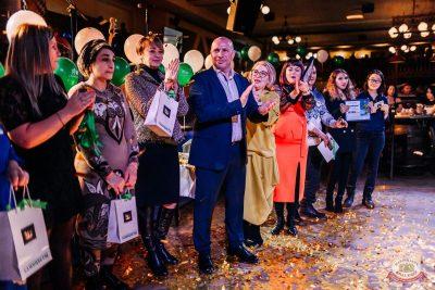 Самоцветы PARTY, 23 ноября 2019 - Ресторан «Максимилианс» Челябинск - 45