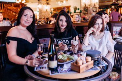 Самоцветы PARTY, 23 ноября 2019 - Ресторан «Максимилианс» Челябинск - 47