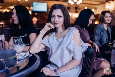 Самоцветы PARTY, 23 ноября 2019 - Ресторан «Максимилианс» Челябинск - 48