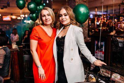 Самоцветы PARTY, 23 ноября 2019 - Ресторан «Максимилианс» Челябинск - 49