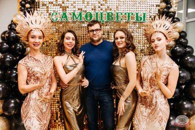Самоцветы PARTY, 23 ноября 2019 - Ресторан «Максимилианс» Челябинск - 5