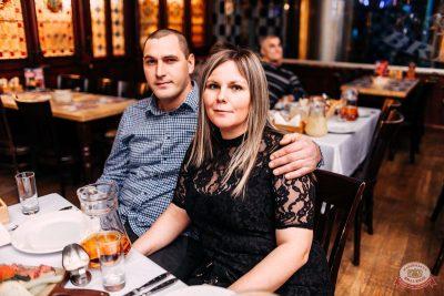 Самоцветы PARTY, 23 ноября 2019 - Ресторан «Максимилианс» Челябинск - 51