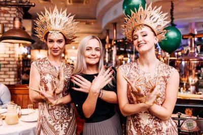 Самоцветы PARTY, 23 ноября 2019 - Ресторан «Максимилианс» Челябинск - 52