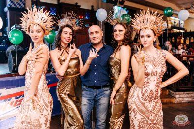 Самоцветы PARTY, 23 ноября 2019 - Ресторан «Максимилианс» Челябинск - 53