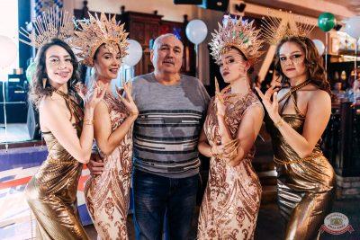 Самоцветы PARTY, 23 ноября 2019 - Ресторан «Максимилианс» Челябинск - 54