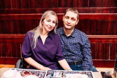 Самоцветы PARTY, 23 ноября 2019 - Ресторан «Максимилианс» Челябинск - 55