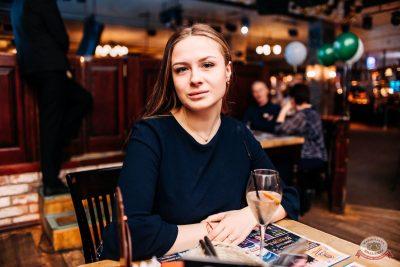 Самоцветы PARTY, 23 ноября 2019 - Ресторан «Максимилианс» Челябинск - 56