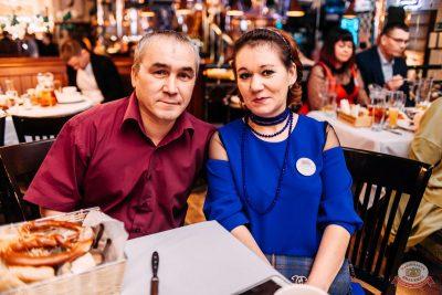 Самоцветы PARTY, 23 ноября 2019 - Ресторан «Максимилианс» Челябинск - 57