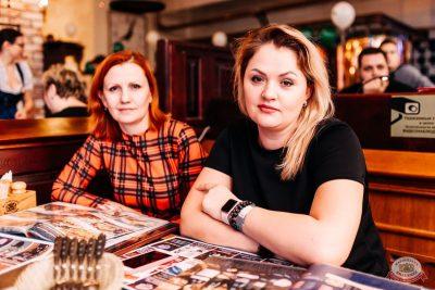 Самоцветы PARTY, 23 ноября 2019 - Ресторан «Максимилианс» Челябинск - 58