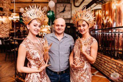 Самоцветы PARTY, 23 ноября 2019 - Ресторан «Максимилианс» Челябинск - 6
