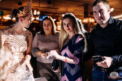 Самоцветы PARTY, 23 ноября 2019 - Ресторан «Максимилианс» Челябинск - 7