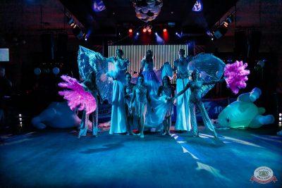 Самоцветы PARTY, 23 ноября 2019 - Ресторан «Максимилианс» Челябинск - 9
