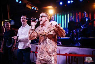 «Споём живьём». Финал, 28 ноября 2019 - Ресторан «Максимилианс» Челябинск - 11