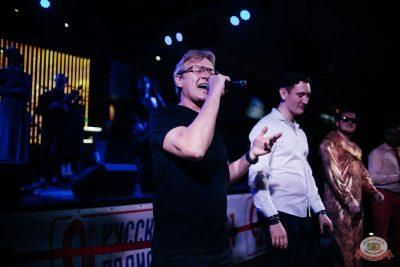 «Споём живьём». Финал, 28 ноября 2019 - Ресторан «Максимилианс» Челябинск - 12