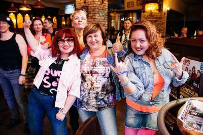 «Споём живьём». Финал, 28 ноября 2019 - Ресторан «Максимилианс» Челябинск - 14