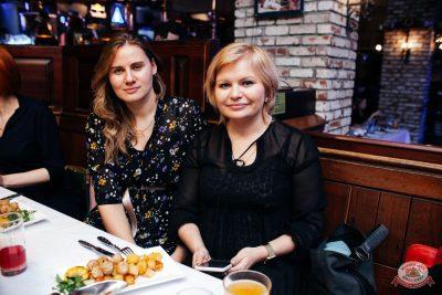 «Споём живьём». Финал, 28 ноября 2019 - Ресторан «Максимилианс» Челябинск - 15