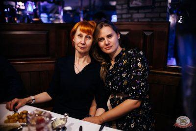 «Споём живьём». Финал, 28 ноября 2019 - Ресторан «Максимилианс» Челябинск - 16