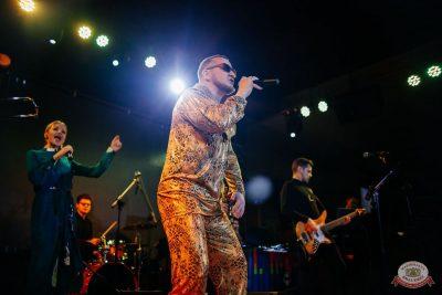 «Споём живьём». Финал, 28 ноября 2019 - Ресторан «Максимилианс» Челябинск - 18