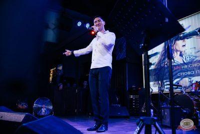 «Споём живьём». Финал, 28 ноября 2019 - Ресторан «Максимилианс» Челябинск - 20