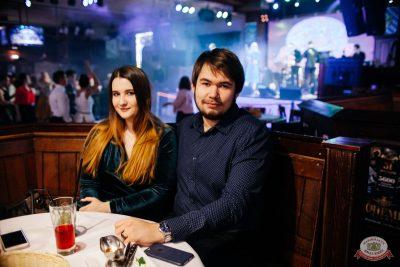 «Споём живьём». Финал, 28 ноября 2019 - Ресторан «Максимилианс» Челябинск - 21