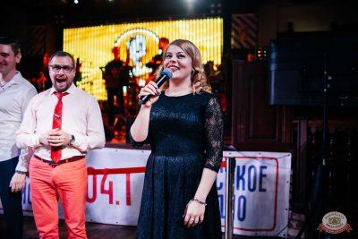 «Споём живьём». Финал, 28 ноября 2019 - Ресторан «Максимилианс» Челябинск - 22