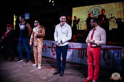 «Споём живьём». Финал, 28 ноября 2019 - Ресторан «Максимилианс» Челябинск - 23