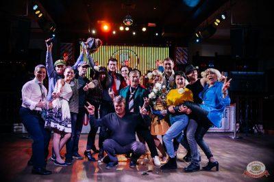 «Споём живьём». Финал, 28 ноября 2019 - Ресторан «Максимилианс» Челябинск - 28