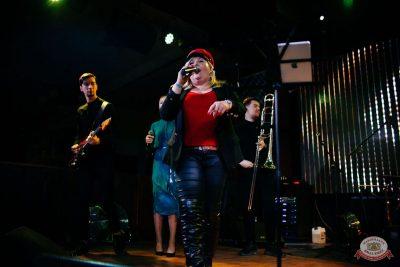 «Споём живьём». Финал, 28 ноября 2019 - Ресторан «Максимилианс» Челябинск - 29