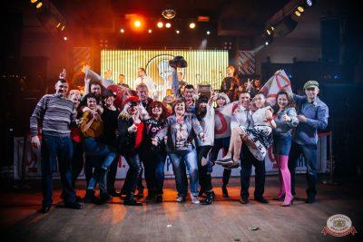 «Споём живьём». Финал, 28 ноября 2019 - Ресторан «Максимилианс» Челябинск - 31