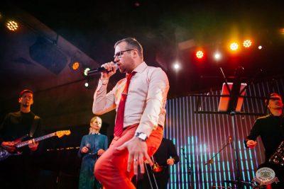 «Споём живьём». Финал, 28 ноября 2019 - Ресторан «Максимилианс» Челябинск - 32