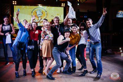 «Споём живьём». Финал, 28 ноября 2019 - Ресторан «Максимилианс» Челябинск - 36