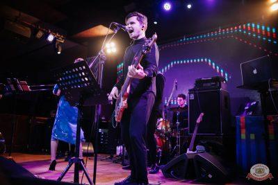 «Споём живьём». Финал, 28 ноября 2019 - Ресторан «Максимилианс» Челябинск - 4