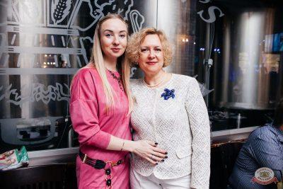 «Споём живьём». Финал, 28 ноября 2019 - Ресторан «Максимилианс» Челябинск - 44