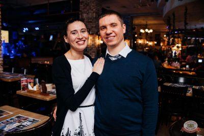 «Споём живьём». Финал, 28 ноября 2019 - Ресторан «Максимилианс» Челябинск - 45