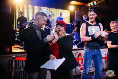 «Споём живьём». Финал, 28 ноября 2019 - Ресторан «Максимилианс» Челябинск - 8