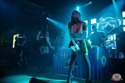 «Дыхание ночи»: Diaz & Taspin, 30 ноября 2019 - Ресторан «Максимилианс» Челябинск - 1