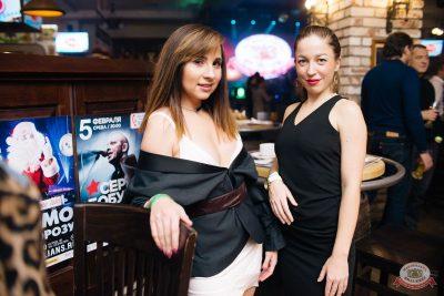 «Дыхание ночи»: Diaz & Taspin, 30 ноября 2019 - Ресторан «Максимилианс» Челябинск - 10