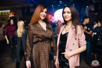 «Дыхание ночи»: Diaz & Taspin, 30 ноября 2019 - Ресторан «Максимилианс» Челябинск - 11