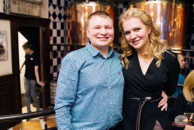 «Дыхание ночи»: Diaz & Taspin, 30 ноября 2019 - Ресторан «Максимилианс» Челябинск - 16
