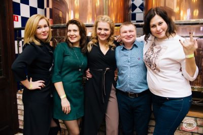 «Дыхание ночи»: Diaz & Taspin, 30 ноября 2019 - Ресторан «Максимилианс» Челябинск - 19