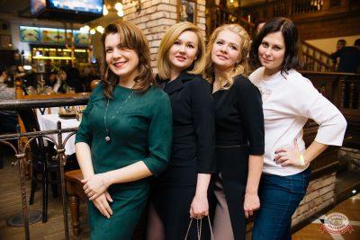 «Дыхание ночи»: Diaz & Taspin, 30 ноября 2019 - Ресторан «Максимилианс» Челябинск - 20