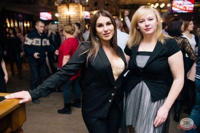 «Дыхание ночи»: Diaz & Taspin, 30 ноября 2019 - Ресторан «Максимилианс» Челябинск - 21