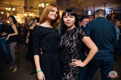 «Дыхание ночи»: Diaz & Taspin, 30 ноября 2019 - Ресторан «Максимилианс» Челябинск - 22
