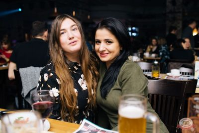 «Дыхание ночи»: Diaz & Taspin, 30 ноября 2019 - Ресторан «Максимилианс» Челябинск - 23