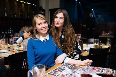 «Дыхание ночи»: Diaz & Taspin, 30 ноября 2019 - Ресторан «Максимилианс» Челябинск - 24