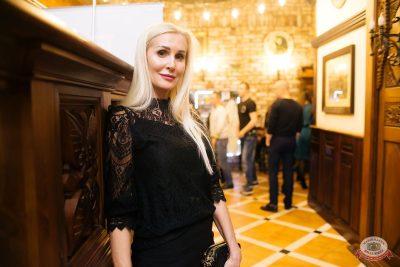«Дыхание ночи»: Diaz & Taspin, 30 ноября 2019 - Ресторан «Максимилианс» Челябинск - 26
