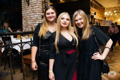 «Дыхание ночи»: Diaz & Taspin, 30 ноября 2019 - Ресторан «Максимилианс» Челябинск - 28