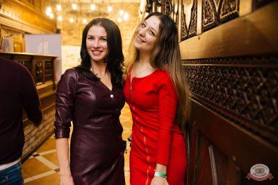 «Дыхание ночи»: Diaz & Taspin, 30 ноября 2019 - Ресторан «Максимилианс» Челябинск - 31