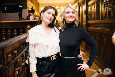 «Дыхание ночи»: Diaz & Taspin, 30 ноября 2019 - Ресторан «Максимилианс» Челябинск - 33